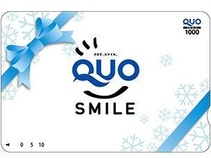 什麼是QUO卡?
